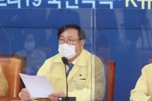 """北 피격사건에 신중한 민주당... """"사실관계 확인이 먼저"""""""