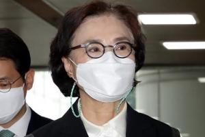 '직원 폭행' 공판 출석하는 이명희 전 이사장