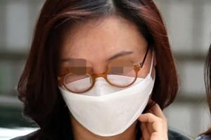 정경심 '건강 이상'으로 퇴정…재판 11월 마무리