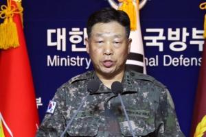 """""""국방부, 北 사살 공무원 월북 추정 근거는 물때·구명조끼""""(종합…"""