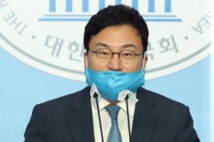 민주당 탈당하는 이상직 의원