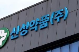 """""""독감 백신 상온 노출""""...신성약품 1차 현장조사 결과 내일 발표"""
