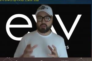 """'트릴러' 대표 """"틱톡 등 다른 앱과 차이? 더 쿨하고 창의적"""""""