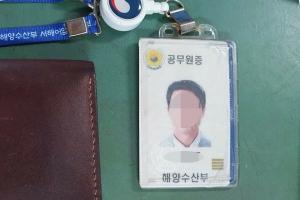 """북한 """"서해사건 남측에 우선 책임…남북관계 파국 원치 않아"""""""