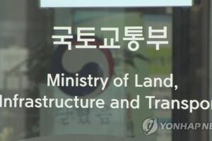 """지방 혁신도시 활성화TF 발족…""""국비로 450억 지원"""""""