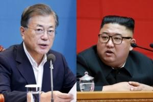 김정은의 사과와 친서…남북관계 분위기 반전 될까