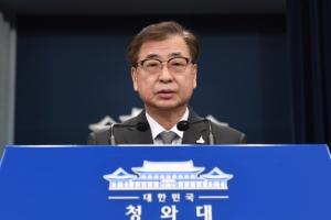 """민주당 """"북, 달라졌다"""" 국민의힘 """"靑, 통지문 대신 읽어준 꼴"""""""