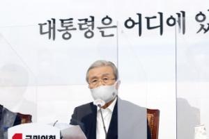 국민의힘, '北 피살 공무원 사망' 진상규명 촉구 1인 시위 진행
