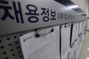 '1인당 50만원' 청년지원금 1차 신청 오늘밤 12시까지