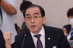 """北통지문에 국회는 말싸움만…태영호 """"가해자 편 드나"""" vs 與 """"…"""