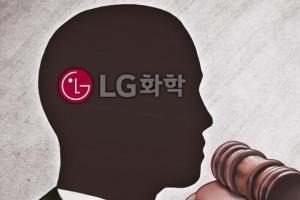 美 ITC 조사국, LG화학 주장에 '찬성'…SK는 반박(종합)