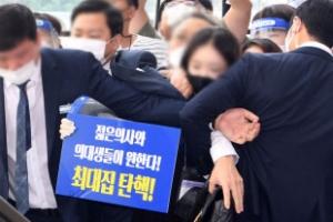 '최대집 탄핵' 피켓 시위 의사들 충돌