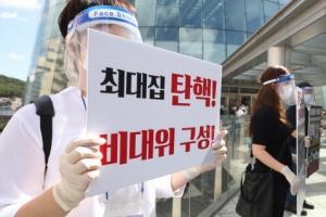 """의협의 내로남불...최혜영 의원 """"건정심 위원 늘려달라더니 회의 …"""