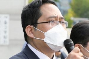최대집 의사협회장 탄핵안 부결