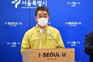 서울시 추석 특별방역기간 지정…20석 초과 음식점 거리두기 의무화…