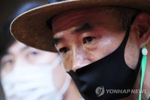 """北 피격 공무원 유족 """"월북 프레임 씌우고 보안자료 공개까지"""""""