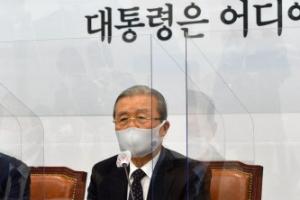 """국민의힘 """"북한이 총살한 해수부 공무원이 아쿠아맨?"""""""
