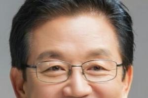 청주지검 정정순 의원 체포영장 청구