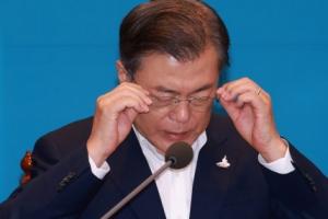 국민 비판여론 무겁게 받아들여… '대화 불씨' 남북 관계 반전 의…
