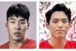 이정협·오세훈 '황태자 매치'
