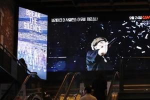 "BTS 다이너마이트, 빌보드 싱글 1위 탈환 ""기적 같은 역주행"""