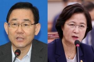 """주호영 """"윤석열 수사 배제한 추미애 검찰청법 위반 고발 검토""""(종…"""