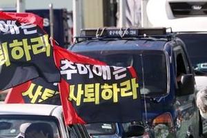 개천절 차량행진 금지는 '코로나 긴급조치 2호 발령'
