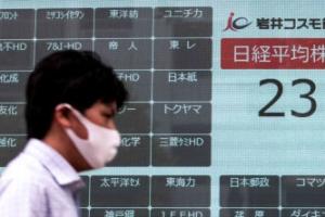 도쿄 증시 거래 중단…증권거래소 시스템 장애 반복