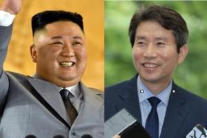 북한인권재단 압박에 속내 복잡한 통일부…대화 물꼬는 안 트이고