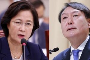 추미애-윤석열, 파국으로 치닫는 '치킨게임'