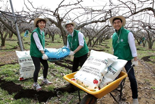 스타벅스커피코리아 직원들이 커피박을 활용해 생산한 친환경 퇴비를 농가에 제공하는 봉사활동을 벌이고 있다. 스타벅스커피코리아 제공