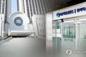 檢 '옵티머스 키맨' 정영제 체포… 구속영장 청구