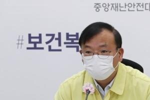 """정부 """"코로나19 3차 유행 장기화될 수도...10인 이상 모임 취소해…"""