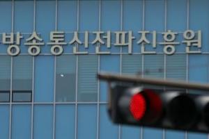 과방위 국감, 옵티머스 투자 전파진흥원 前 기금본부장 불출석
