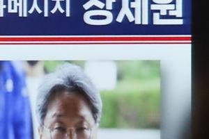 """법무부 """"'술접대 검사' 3명 모두 라임 수사팀? 사실아냐""""(종합…"""