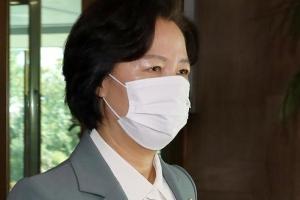 秋법무 수사지휘 하루 만에… '라임 로비' 새 전담팀 꾸렸다