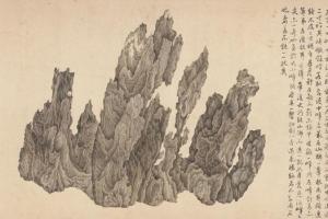 '850억 원' 세계에서 가장 비싼 고서화 이름 올린 중국 그림