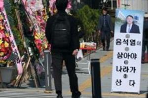 사상 초유의 '총장 위 지검장'… 尹, 국감서 입장 내놓나