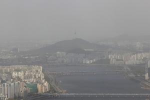 서울 110일 만에 초미세먼지 나쁨…중국발 황사 목요일까지 영향