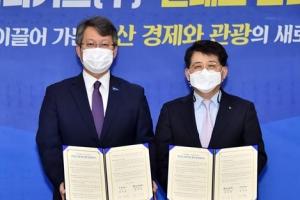 하나카드·부산시 '핀테크 산업육성 협약'