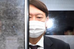 국감장 향하는 윤석열 검찰총장