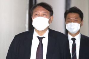 윤석열 검찰총장, 굳은 표정으로 국감 출석