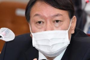 """김종인, 윤석열 '국민 위해 봉사'에 """"정치한다 단정 못해""""…與…"""