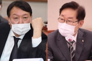 """박범계 """"윤석열 분명 정치적 야망…단칼엔 정리 안돼 연말연초 결…"""