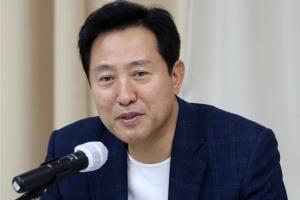 """오세훈 """"17일 서울시장 출마 선언…장소는 상징적인 곳"""""""