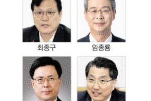 은행聯 최종구·생보협 '3인방' 물망… 관료 출신 싹쓸이?