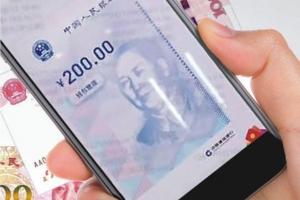 국제결제 '달러' 자리 넘보는 '위안'… 디지털 화폐전쟁 서막