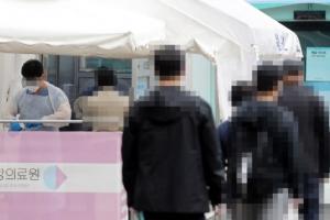 """""""부천 발레학원 11명 추가 확진""""...코로나19 신규 확진 61명(종합…"""