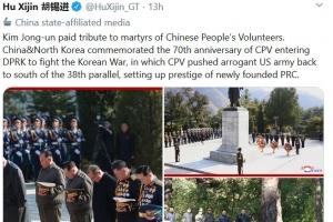 """중국 환구시보 편집장 """"중국이 오만한 미군 38선 이남으로 격퇴"""""""