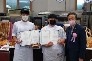 백석예술대 외식산업학부, ACADECO 빵 과자 대회서 수상